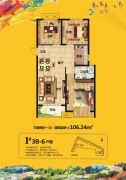 百合金山3室2厅1卫106平方米户型图