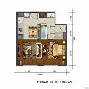 中航国际广场1室2厅1卫63平方米户型图