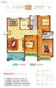 元泰・中华园2期3室2厅2卫136平方米户型图