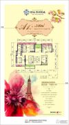 绿地香树花园3室2厅3卫140平方米户型图
