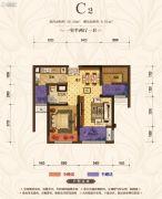 首创城1室2厅1卫49平方米户型图
