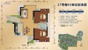 朝南维港半岛0室2厅1卫87平方米户型图