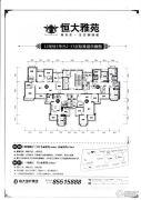 恒大雅苑105--170平方米户型图