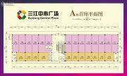 三江农贸中心市场25--55平方米户型图