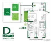 泰达青筑3室2厅1卫112平方米户型图