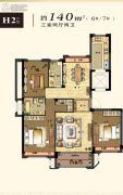 锦绣江南3室2厅2卫0平方米户型图