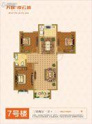 天保・凌云城3室2厅1卫0平方米户型图