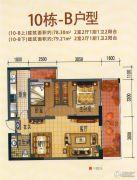 金马悦城2室2厅1卫78--79平方米户型图