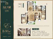 万达・西安one4室2厅3卫180平方米户型图