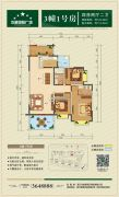 五星国际广场4室2厅2卫140平方米户型图