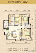 兴庆华府3室2厅2卫0平方米户型图