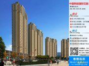 中国铁建国际花园看图说房