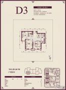 远洋城2室1厅1卫89平方米户型图