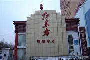 中迈红东方广场实景图