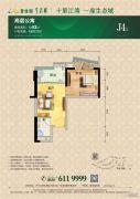 碧桂园・生态城1室1厅1卫43平方米户型图