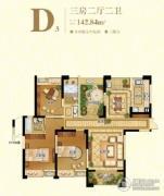 苏高新天城花园3室2厅2卫142平方米户型图