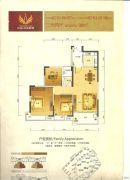 荣盛・南亚郦都3室2厅1卫98平方米户型图