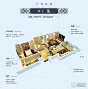 御亭山2室2厅1卫89平方米户型图