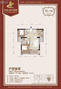 阳光丽景2室2厅1卫84平方米户型图