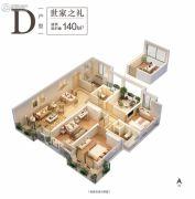 华丽家族太湖汇景4室2厅2卫140平方米户型图