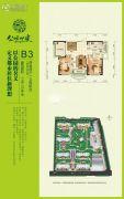 公园世家2室2厅1卫96平方米户型图