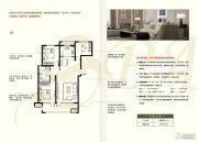 荣盛・阿尔卡迪亚・霸州温泉城3室2厅1卫108平方米户型图