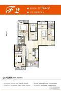 保利心语4室2厅2卫136平方米户型图