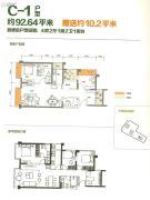 版筑青果4室2厅2卫92平方米户型图