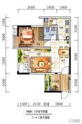 深房传麒山1室2厅1卫64平方米户型图