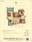 阳光美城3室2厅2卫120平方米户型图