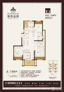 四季金辉3室2厅2卫117平方米户型图