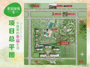 龙泉绿苑规划图