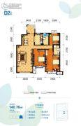 亚太国际健康城3室2厅2卫140平方米户型图