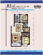 金碧园3室2厅2卫93--97平方米户型图