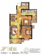 紫郡华宸2室2厅1卫89平方米户型图