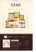 联发荣君府2室2厅1卫73平方米户型图