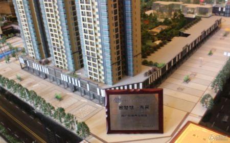 鑫龙・城上城