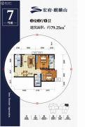 宏府・麒麟山2室2厅1卫79平方米户型图