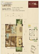福桂三千城3室2厅2卫112平方米户型图