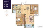 东城名邸2室2厅1卫95平方米户型图