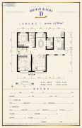 融创天朗・融公馆3室2厅2卫126平方米户型图
