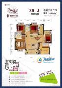 九龙领仕汇Ⅱ4室2厅2卫149平方米户型图