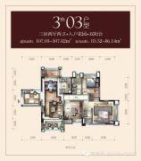 俪宝龙马3室2厅2卫107平方米户型图