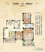 泓远・云河湾3室2厅1卫96平方米户型图