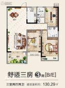 九龙广场3室2厅2卫130平方米户型图