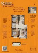 漫步托斯卡纳2室2厅1卫89平方米户型图