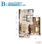 碧桂园・鼎龙湾2室2厅1卫73平方米户型图