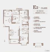 开祥御龙城4室2厅2卫167平方米户型图