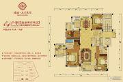 绿城玉兰花园4室2厅2卫182平方米户型图