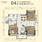 祥辉苑星座3室2厅2卫115平方米户型图